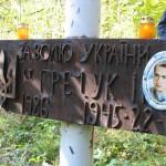 Могила молодого воїна УПА Івана Гречука