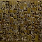 Писані на глині (згодом випалені) тексти мовою Чорноголових