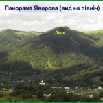 Панорама Яворова (вид на північ)