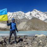 Вйо у мандри: Непал (Ігор Клюфас)